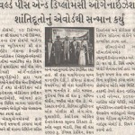 gujarat-pranam_world-peace_21-12-2016
