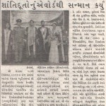 nirmal-gujarat_world-peace_21-12-2016