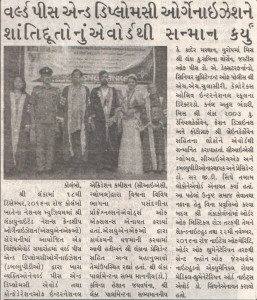 Nirmal Gujarat_World Peace_21.12.2016