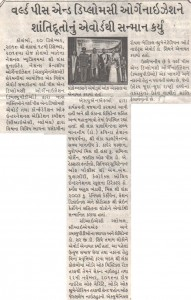 Satellite Samachar_03_World Peace_21.12.2016_